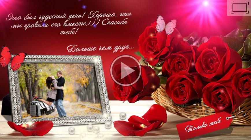 Открытка любимой жене с 8 марта