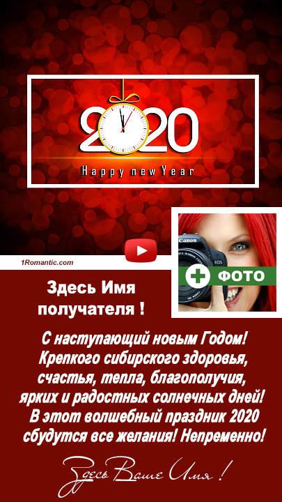 Новый год вариант 240
