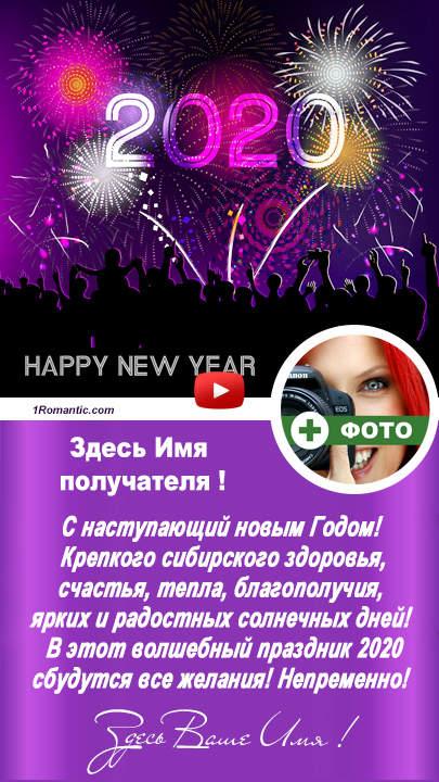 Новый год фейерверк с толпой