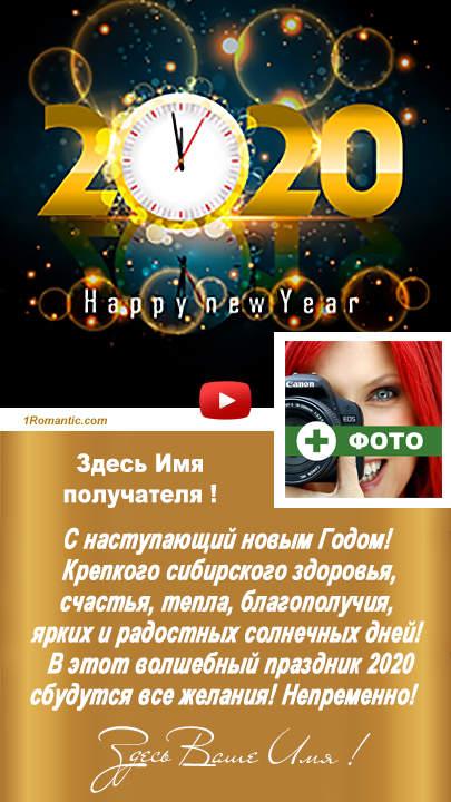 Новогодняя 4