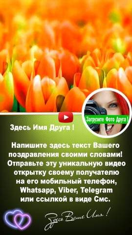 Цветы без повода!