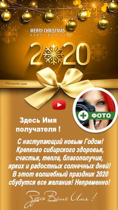 Новый год вариант 53