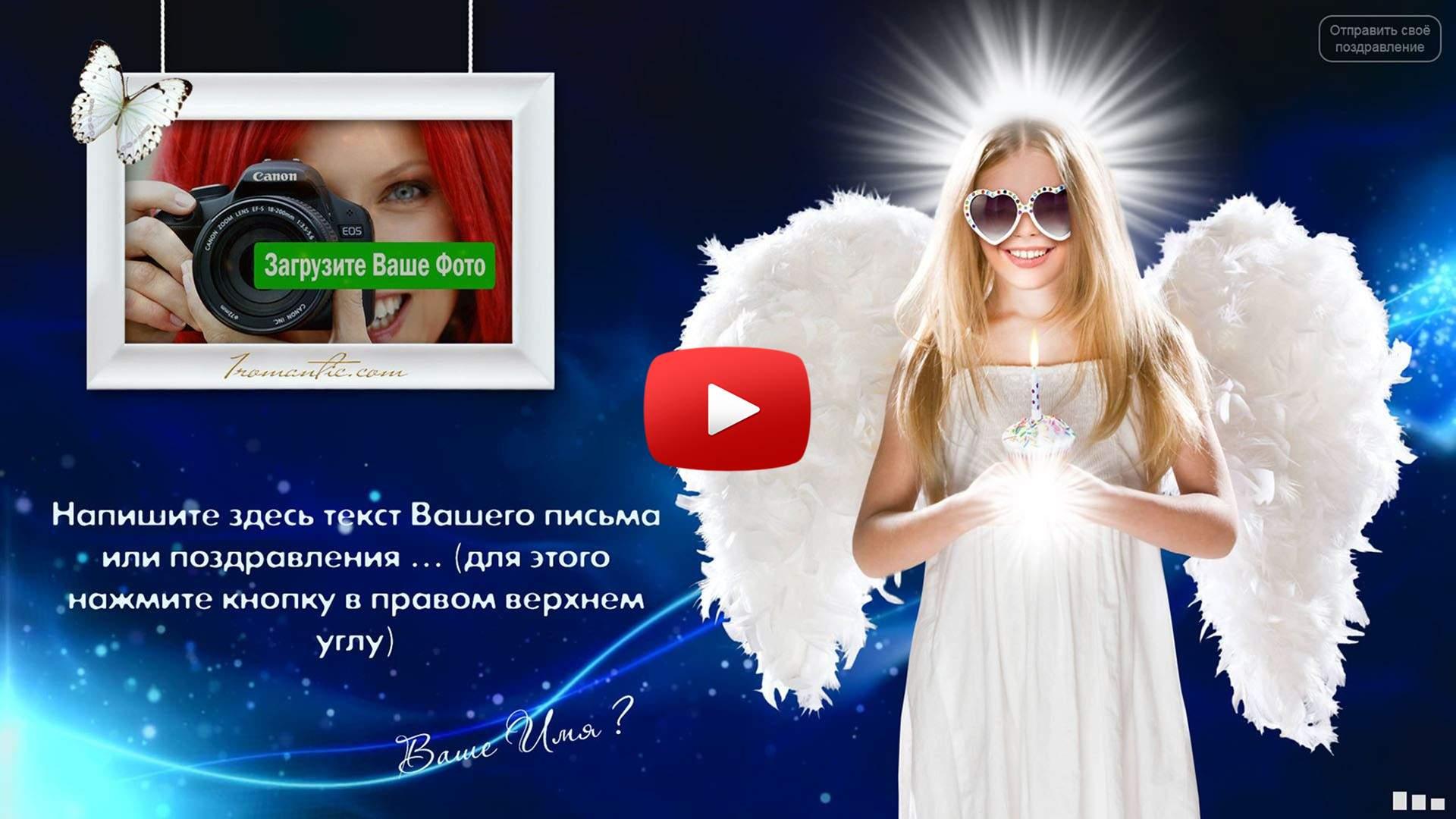 День ангела любы поздравления с