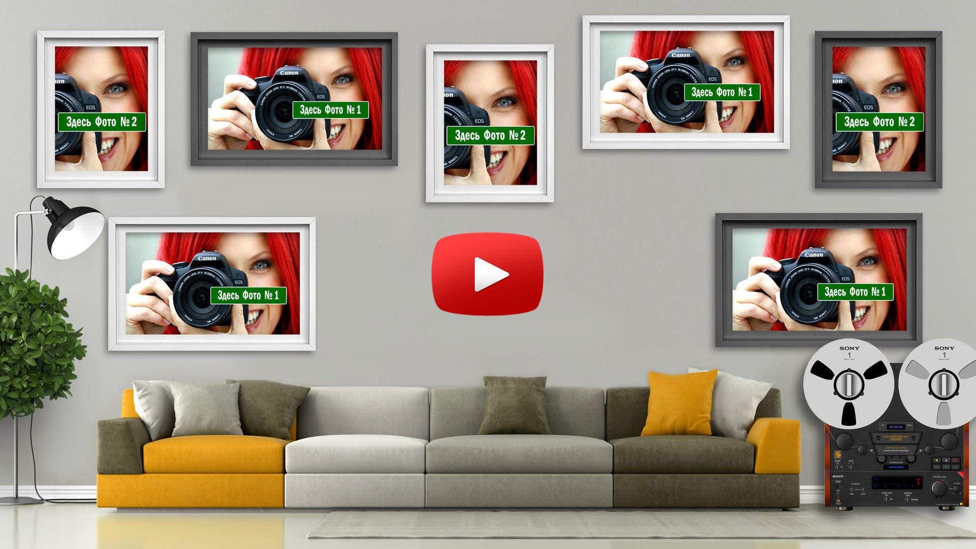 Видео фотоколлаж