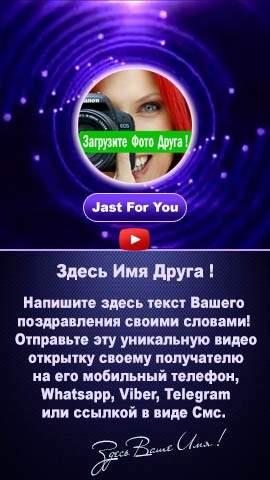 СУПЕР ММС - Фиолетовый рай!