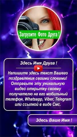 Видео СМС - Остаться с тобой!