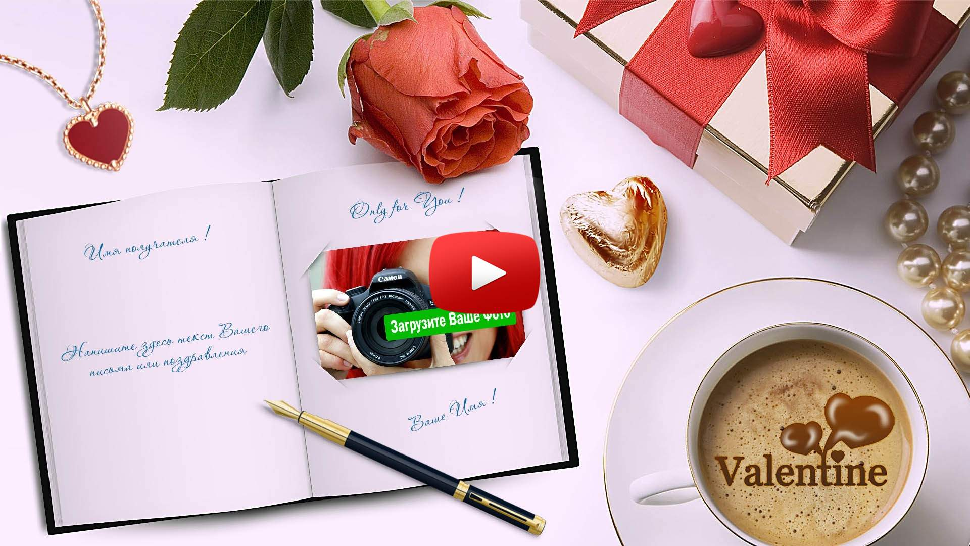 Как своими руками сделать открытку для любимой мамы 13