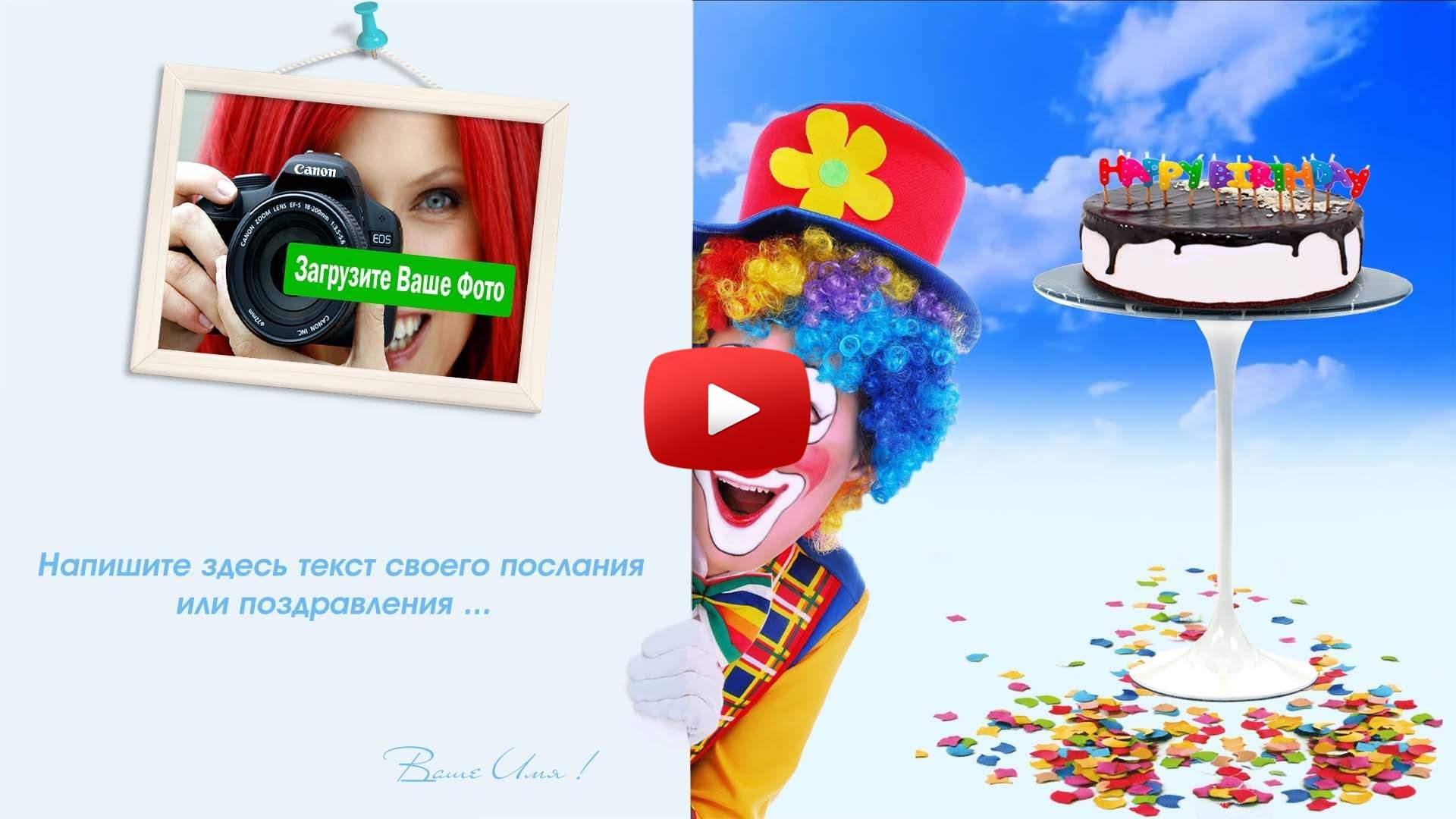 Картинки с Днем рождения, Сергей! ПОЗДРАВЛЕНИЯ 74