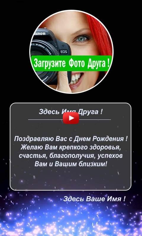 Видео смс - Наслаждение души!