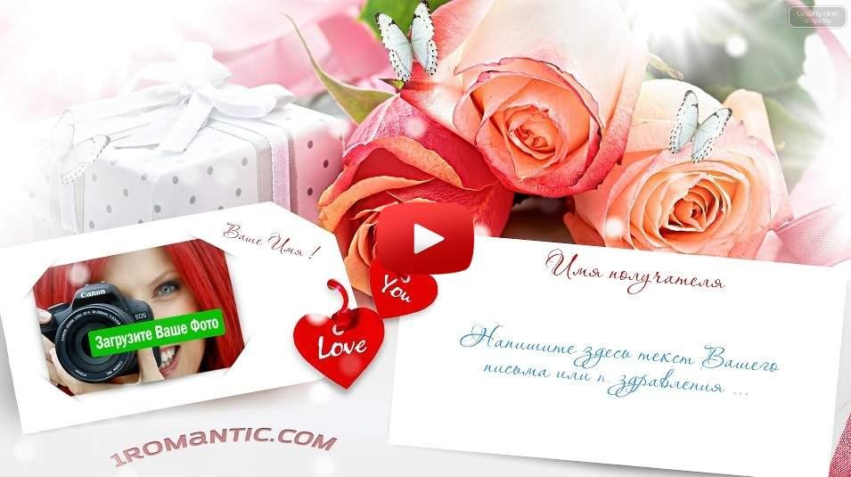 Подарок жене совместной жизни 264