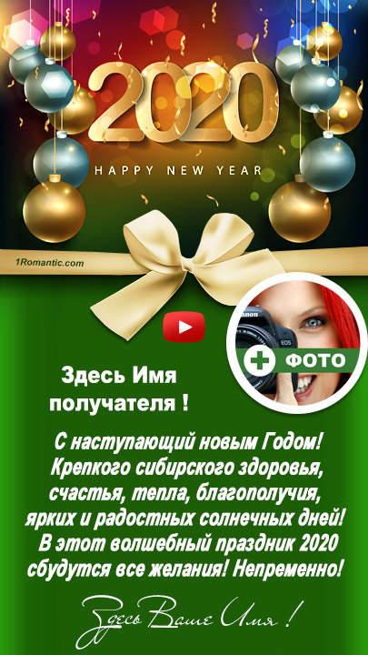 Новый год вариант 01