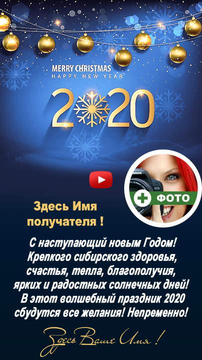 ШИКАРНАЯ ОТКРЫТКА - С Новым Годом на телефон !