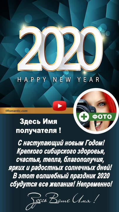 Новый год загадочный