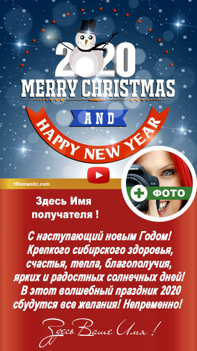 НЕОБЫЧНАЯ ОТКРЫТКА - С Новым Годом на телефон !