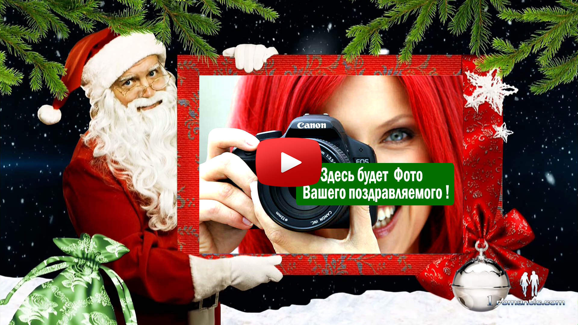 Открытка лет, видео поздравление к новому году своими руками