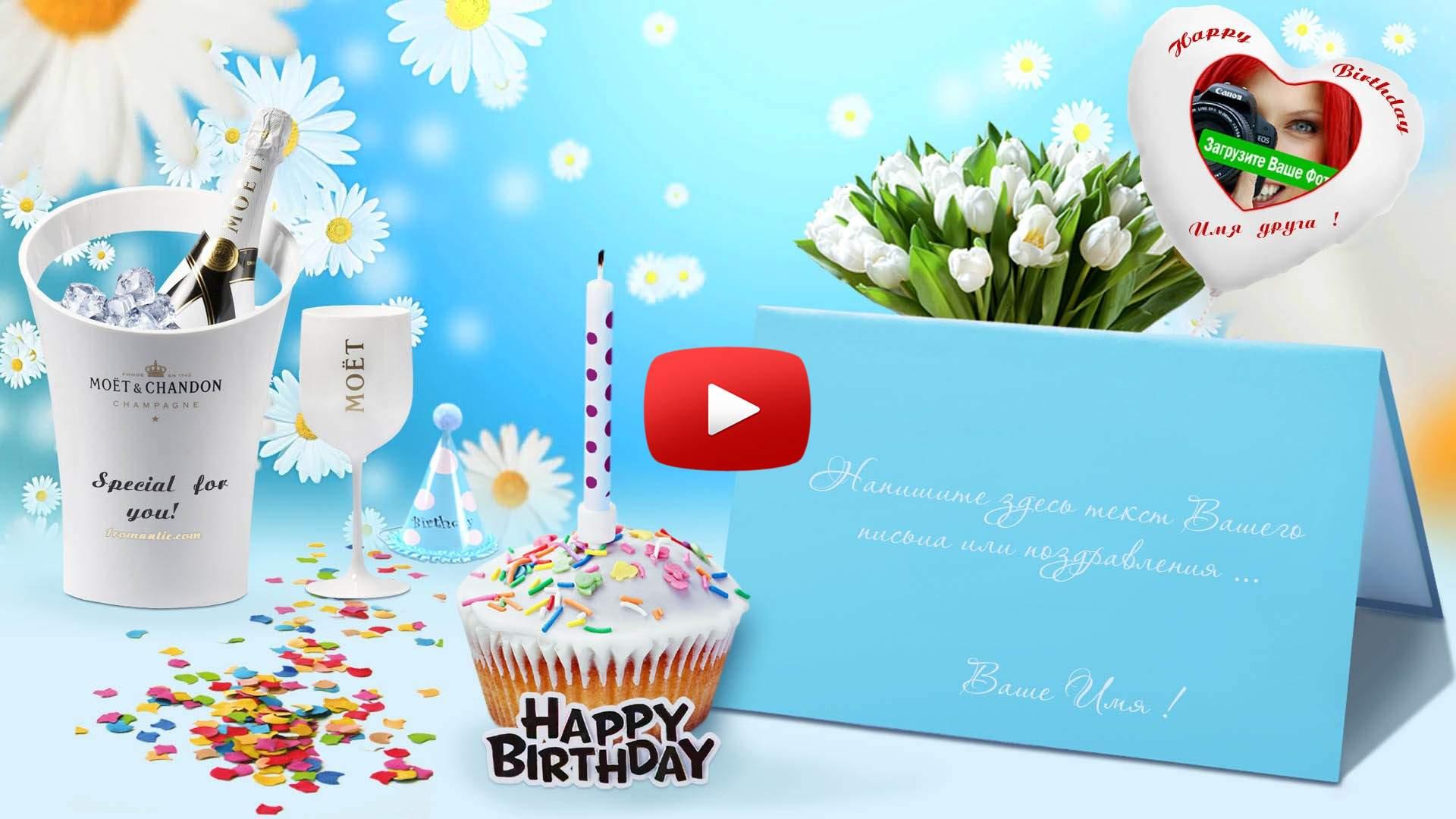 Поздравление игорю с днем рождения прикольные картинки