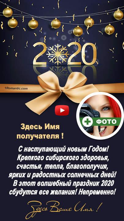 Новый год пора подарков